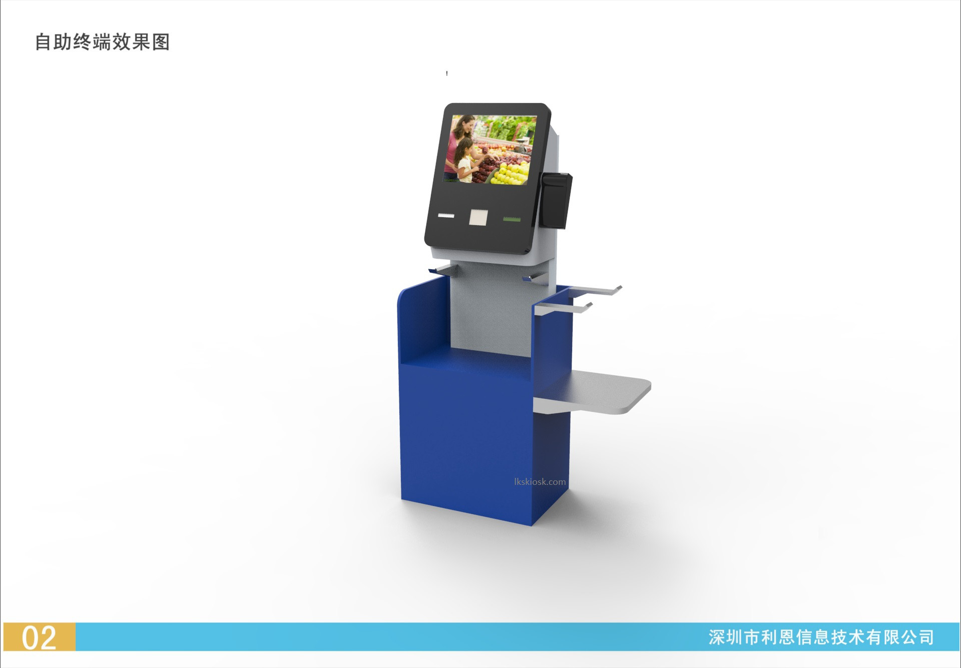 Cash / Bank Card Reader Self Checkout Kiosk Industrial PC For Hotel / Suppermarket