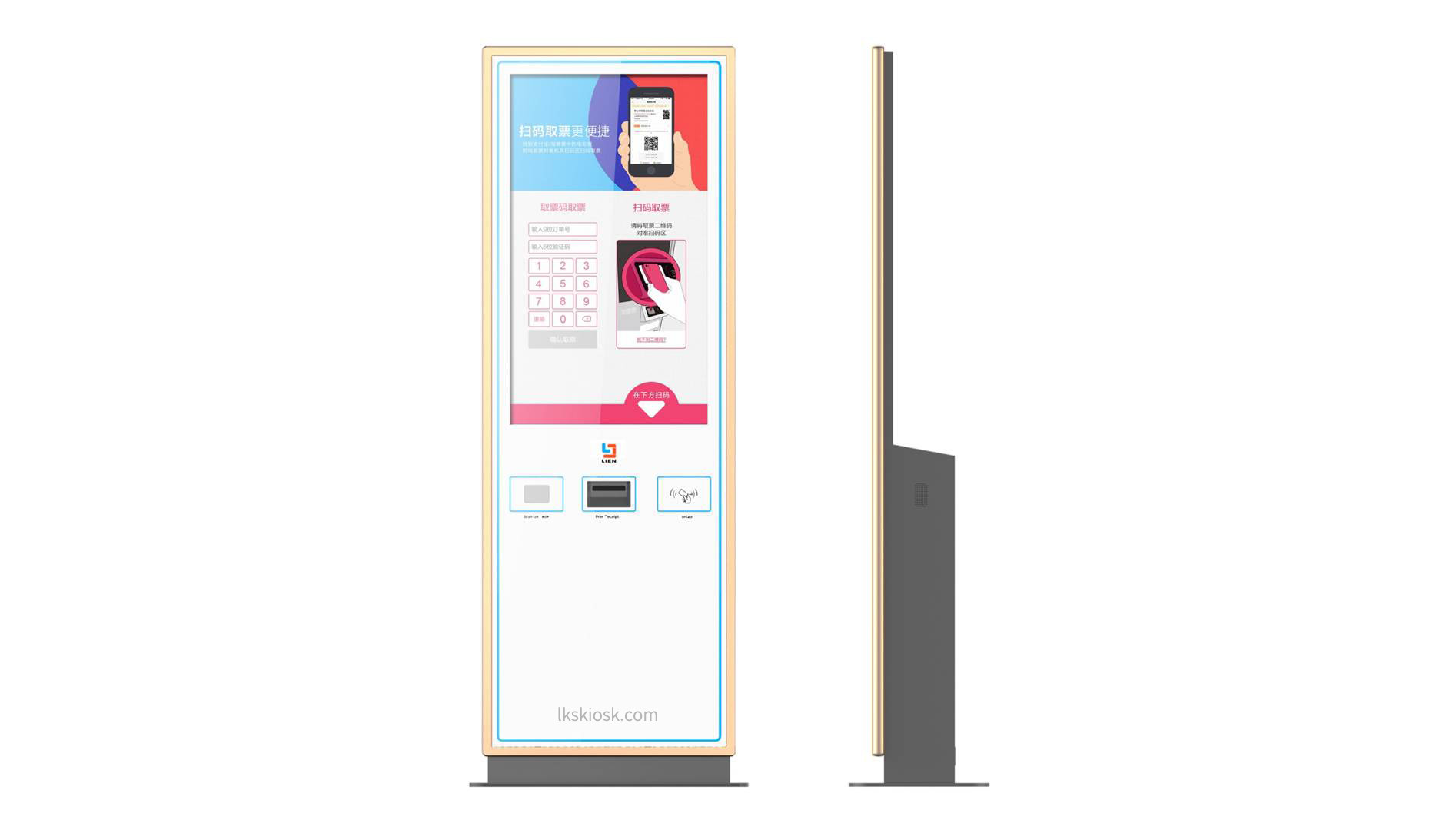 43 inch Self Ordering Kiosk for Restaurant/Self-serice Kiosk Provide Quick Service/Custom Self order Kiosk